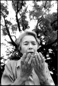 Setsuko Iwamoto