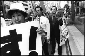Hiroshima Peace March